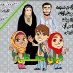 -قرآن-حفظی