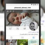 com.hoorsa.android15