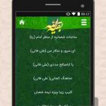 sobol.qaebe_.hazer9_