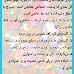 ir.sadegh.bookm403