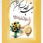 com.habib_.ahd0_