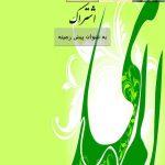 com.habib_.ahd1_