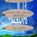 com.habib_.ahd2_