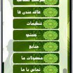 ir.projectt.emem_mahdi1
