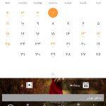 com.sharifin.calendar0