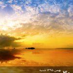 com.sharifin.calendar2